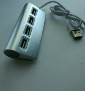 USB удлинитель разветвитель хаб