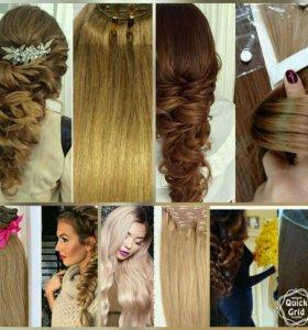 Волосы на заколках и для наращивания