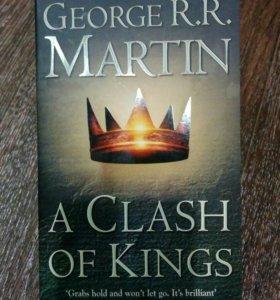 """Книга """"Битва королей"""" - Дж.Мартин"""