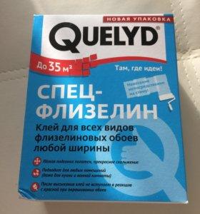 Клей обойный Quelyd