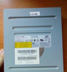 CD привод для пк