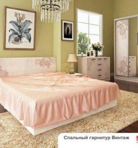 Спальный гарнитур Винтаж.Новый с матрасом