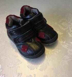Осенние ботинки!