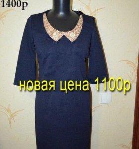 Платье синие