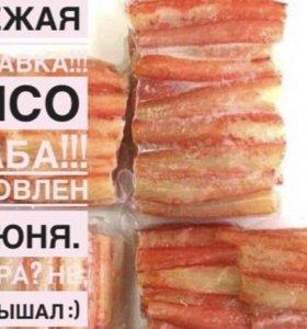 Краб (Свежее мясо с Камчатки)