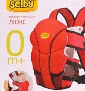 Рюкзак-переноска (кингуру)