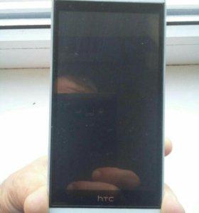 HTC 620 Disere