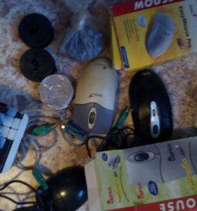 Продам компьютерные мышки
