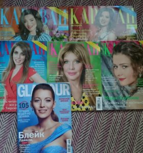 Журналы Караван
