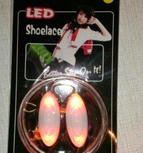 Шнурки с подсветкой , светящиеся.