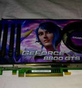 Видеокарта GEFORCE 8800 GTS Nvidia Geforce 8800 GT