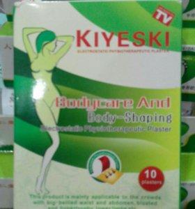 Таиские магнитные пластыри для похудения