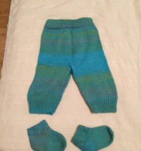 Штаны тёплые и носочки под подгузник