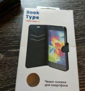 Чехол-книжка для смартфона