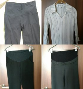 Брюки и рубашка для беременных