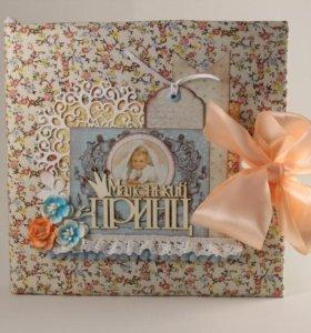 Альбомы, открытки, коробочки (скрапбукинг)