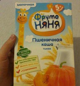 Молочная каша фруто няня. Пшеничная каша тыква