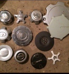 Заглушки на диски