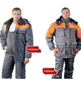 Зимний утепленый костюм спец одежда