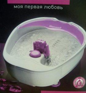 Новая Массажная ванночка для ног