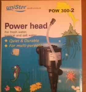 Помпа для аквариума POW 300-2 UniStar