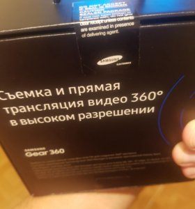 Экшн камера samsung gear 360 новая