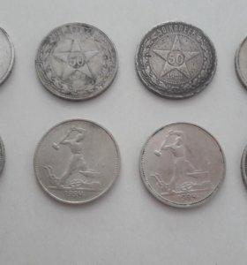 Монеты, СССР, серебро