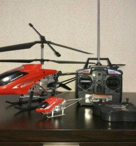 Радиоуправляемый вертолёт 68 см + вертолёт 22 см
