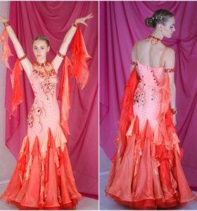 Спортивно-бальное платье