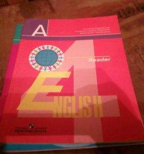 Ридер по английскому языку 4 класс.