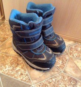 Мембранные ботинки Котофей