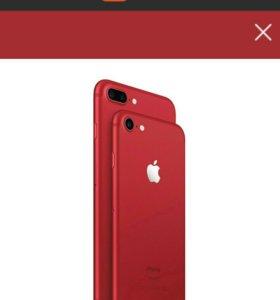 Айфон 7 красный