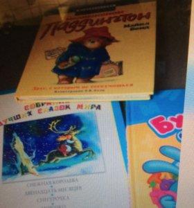 Качественные детские книги пакетом с доставкой