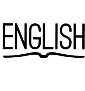 Репетитор по английскому языку, уроки английского