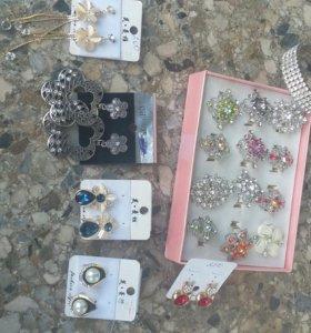 Кольца, серьги, браслеты
