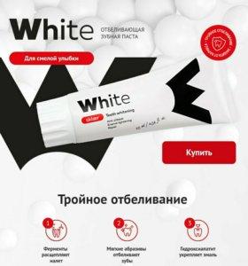 НОВИНКА Sklaer White Отбеливающая зубная паста
