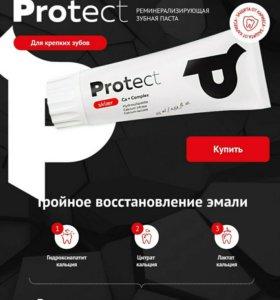 НОВИНКА Sklaer Protect Реминерализирующая зубная