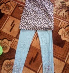 Блуза и штаны
