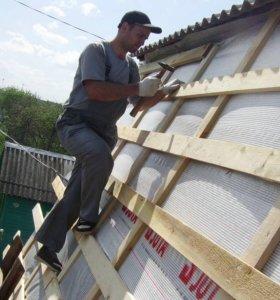 Услуги ремонта квартир,дачи,кровля крыши