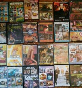 Фильмы. Сериалы