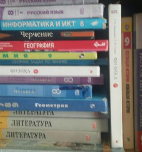 Учебнипи за 8 класс