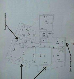 Квартира, 4 комнаты, от 80 до 120 м²