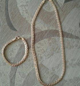 Бижутерия цепочка и браслет под золото.