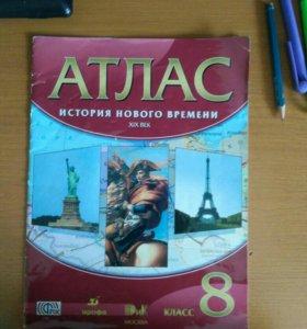 Атласы за 8 и 9 класс (50р. за один)