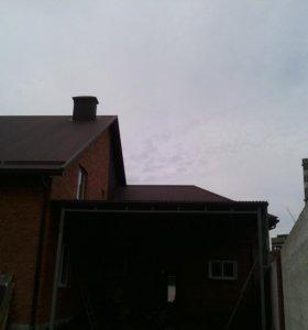 Крыши Заборы Навесы