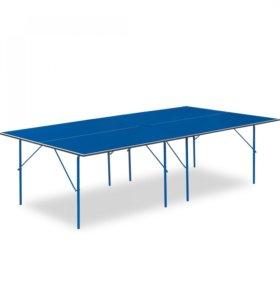 Теннисный стол бюджетный