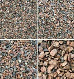 Щебень, отсев, земля, скала, глина