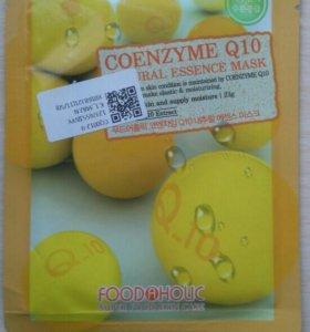 Тканевая для лица 3D маска с коэнзимом Q10