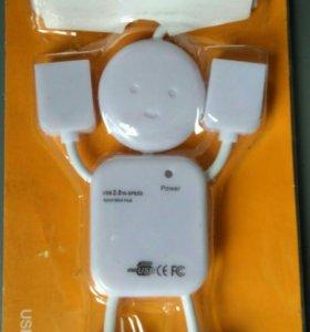 USB HUB 4 в 1 новый