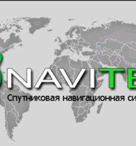 Navitel обновление +карты 2016-17г